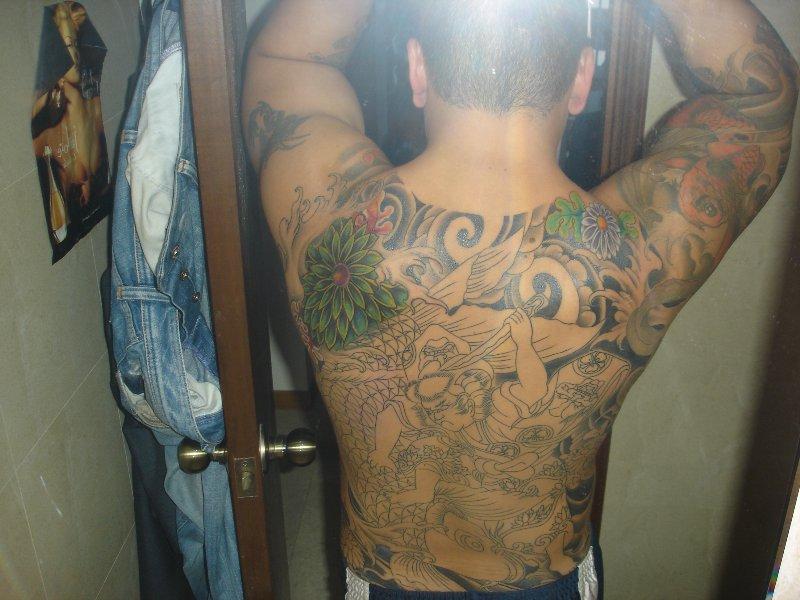 My Brother's Keeper Tattoo